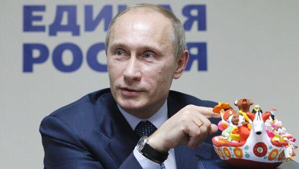 Russian Prime Minister Vladimir Putin meets with United Russia Party Kirov Region branch - Sputnik International