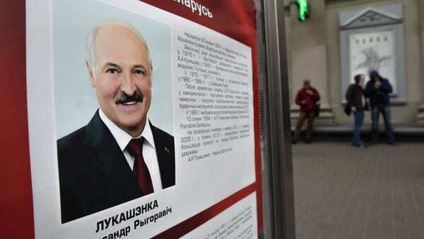 Presidential elections in Belarus - Sputnik International