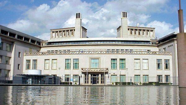 Front view of the International Criminal Tribunal for the Former Yugoslavia, in the Hague, the Netherlands - Sputnik International