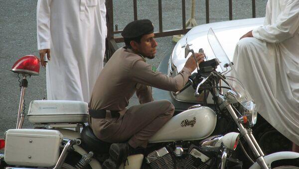 Saudi police - Sputnik International
