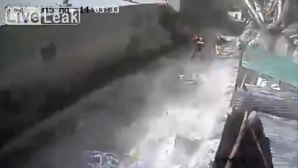 Frightening CCTV video of earthquake in Pakistan - Sputnik International