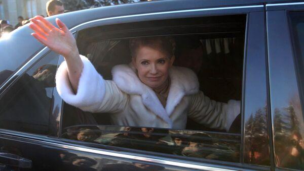 Yulia Tymoshenko visits Ivano-Frankivsk Region - Sputnik International
