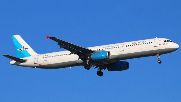 Airbus A321 - Sputnik International