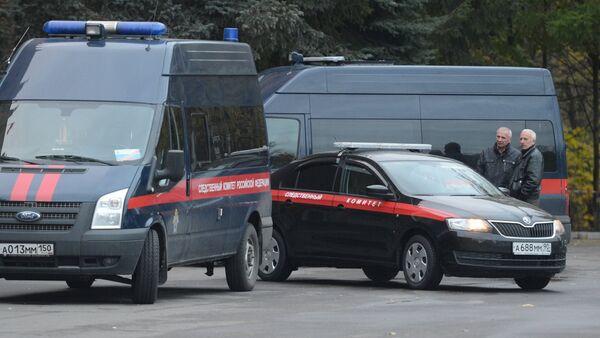 Investigative Committee vehicles. File photo - Sputnik International