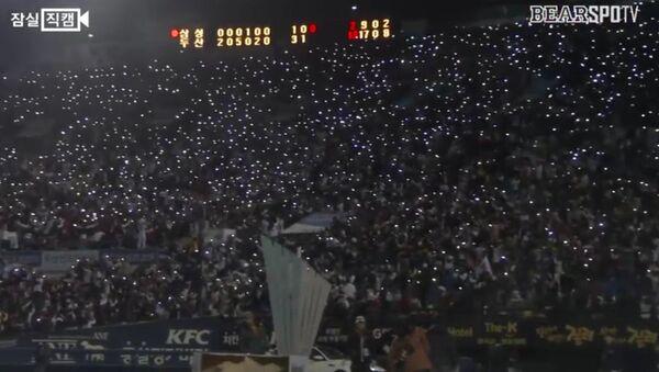 Korean Baseball Fans Use Phone Lights to Cheer. - Sputnik International