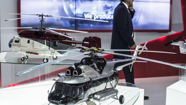 2015 Dubai Airshow. Day Two - Sputnik International