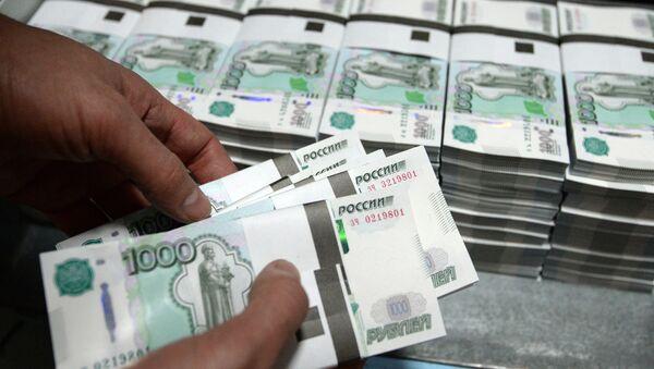 Russian banknotes - Sputnik International