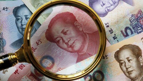 100, 50, 20, 10 and 5 yuan bills - Sputnik International
