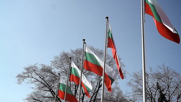 Bulgarian flags - Sputnik International