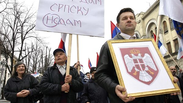 Bosnian Serbs rally 29 March 2007 in Banja Luka to demand a referendum on the independence of their entity of Republika Srpska - Sputnik International