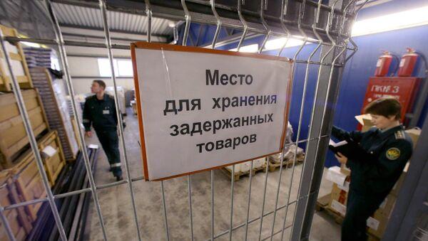 Сustoms post - Sputnik International