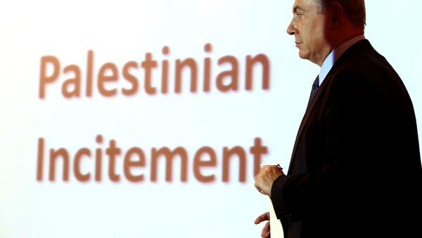 Israeli Prime Minister Benjamin Netanyahu holds a press conference at the foreign ministry in Jerusalem on October 15, 2015. - Sputnik International