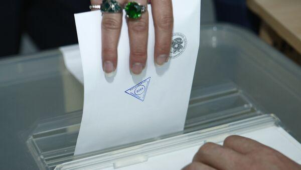 Yerevan City Council elections - Sputnik International