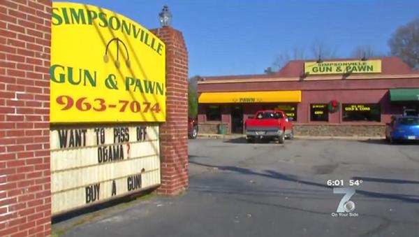 Want to Piss Off Obama? Buy a Gun Shop Sign Reads print screen - Sputnik International