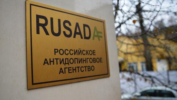 Sign at the Russian anti-doping agency RUSADA's office - Sputnik International