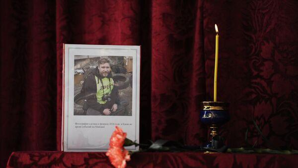 Andrei Stenin Remembrance Day at Gornyatsky School in Snezhnoye - Sputnik International