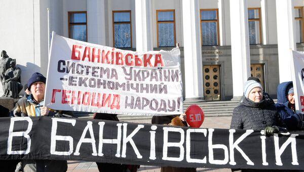 Rally No to Corruption in Ukraine's Banking System! in Kiev - Sputnik International