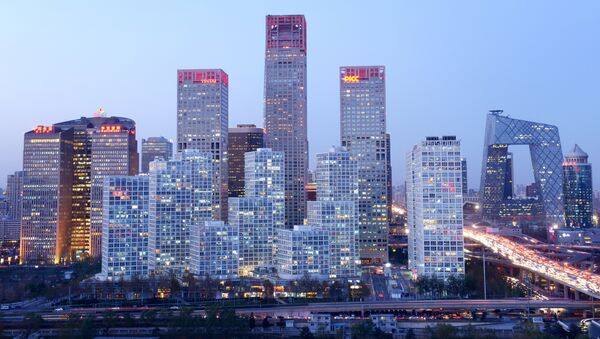 A general view shows the skyline of a central business district in Beijing - Sputnik International