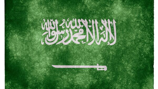Saudi Arabia Grunge Flag - Sputnik International