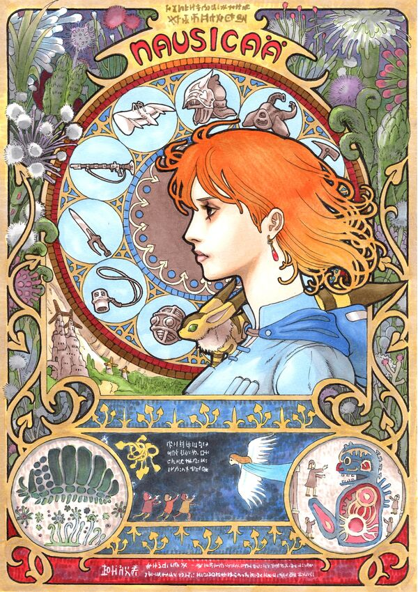 Fantastical World of Hayao Miyazaki - Sputnik International