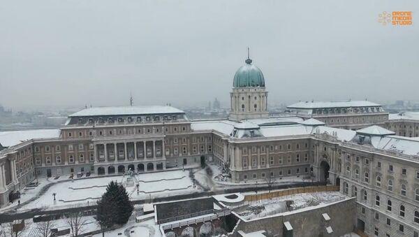 Drone video shows Budapest in winter - Sputnik International