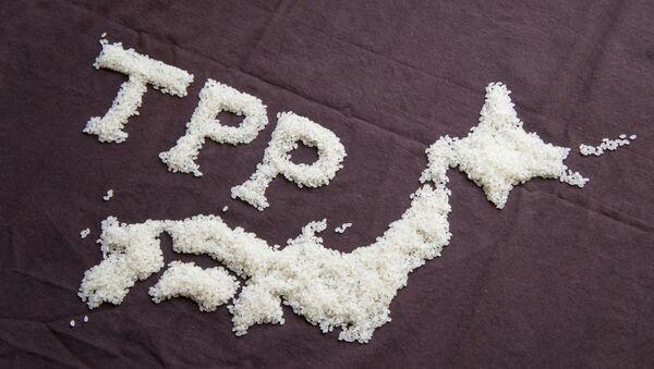 TPP - Sputnik International