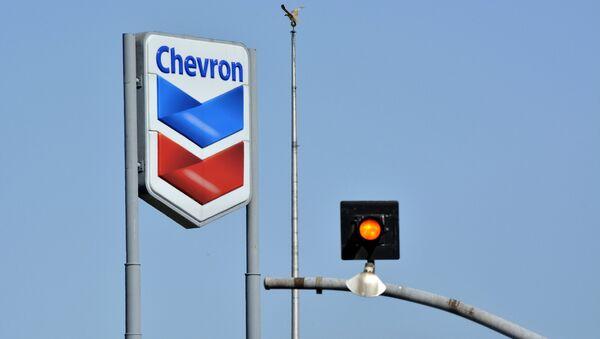 Chevron Sign - Sputnik International