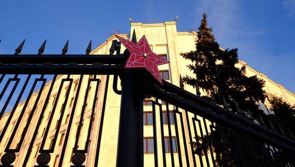 Russian Defense Ministry - Sputnik International