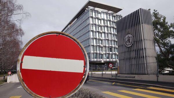 General view of the World Health Organization (WHO) headquarters in Geneva, Switzerland, February 1, 2016 - Sputnik International