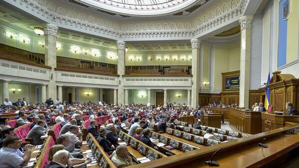 Verkhovna Rada holds extraordinary meeting - Sputnik International