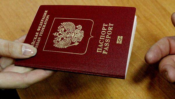 Foreign passport of the citizen of the Russian Federation - Sputnik International