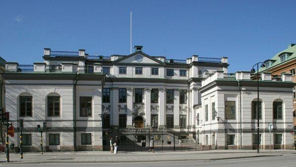 Supreme Court of Sweden  - Sputnik International