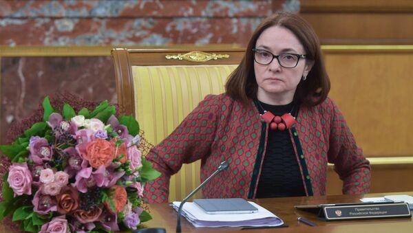 Chair of the Central Bank of Russia Elvira Nabiullina - Sputnik International