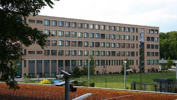 BfV headquarters in Berlin - Sputnik International