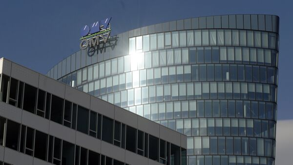 Outside view of the new headquarters of the Austrian oil and gas giant OMV AG - Sputnik International