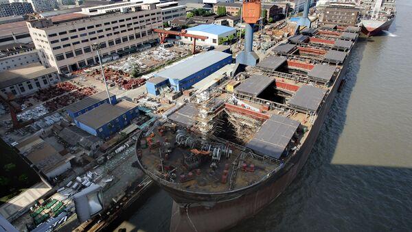 Shipyard - Sputnik International