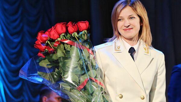Prosecutor of the Republic of Crimea Natalya Poklonskaya at the function to celebrate Russian Prosecutor General's Office Workers' Day in Simferopol - Sputnik International