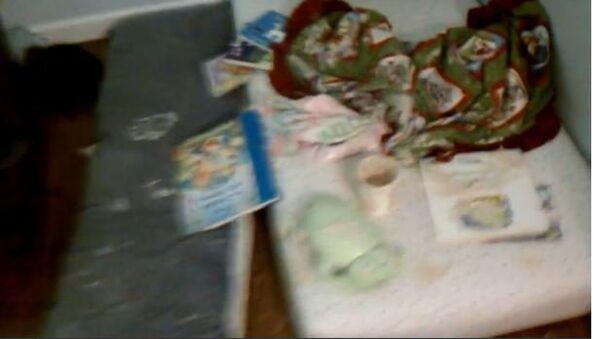 Baby Slathers Lotion All over Room - Sputnik International