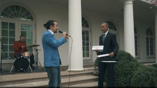 Obama Helps Hamilton Creator With Freestyle Rap - Sputnik International