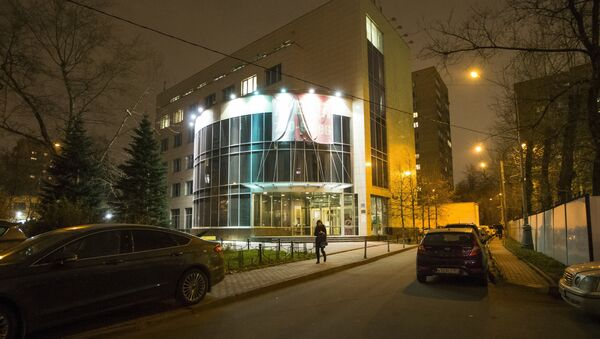 The entrance of National anti-doping agency, RUSADA in Moscow, Russia (File) - Sputnik International