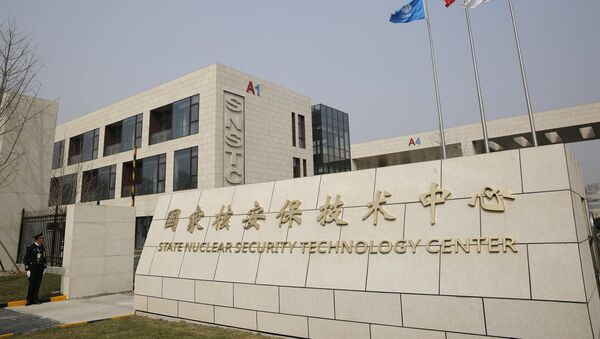 A security guard stands in front of the gate of the Center of Excellence on Nuclear Security in the State Nuclear Security Technology Center in Beijing, China, March 18, 2016 - Sputnik International
