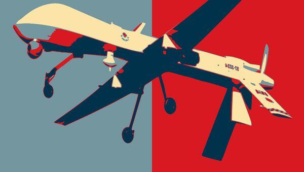 Drone: The Obama Administration's Flashy New Logo - Sputnik International