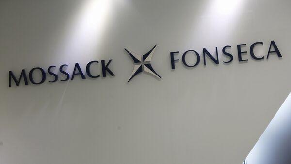The company logo of Mossack Fonseca is seen inside the office of Mossack Fonseca & Co. (Asia) Limited in Hong Kong, China April 5, 2016 - Sputnik International