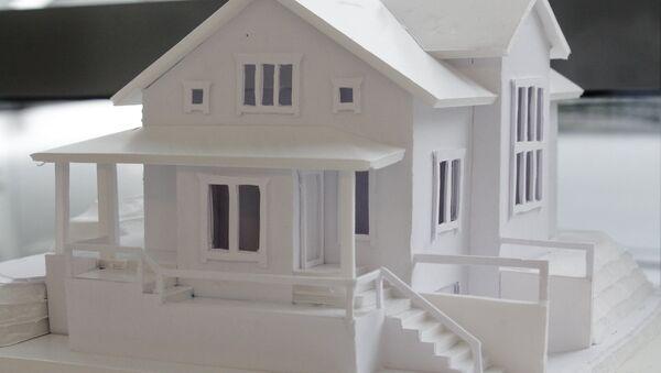 Paper House - Sputnik International