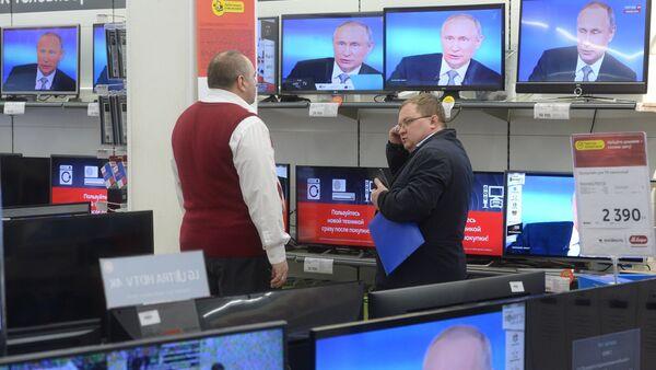 Broadcast of Direct Line with Vladimir Putin - Sputnik International