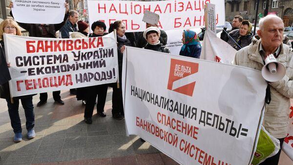 Rally in Kiev under slogans No to Corruption in Ukraine's Banking! No to Deposit and Cridit Slavery in Ukraine! - Sputnik International