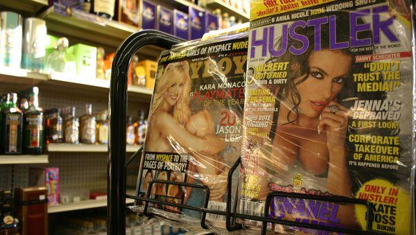 Utah Set to Declare Pornography a 'Public Health Crisis' - Sputnik International