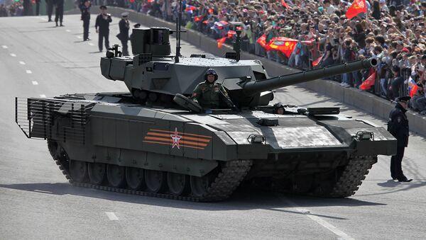 The Armata tank - Sputnik International