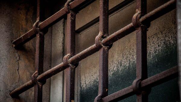 Prison - Sputnik International