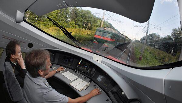 Russian Railways - Sputnik International